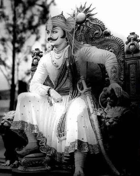 જય મહારાણા - ShareChat