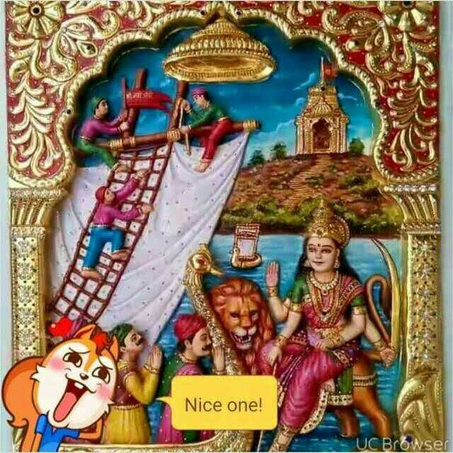 જય માતાજી - Nice one ! UC Browser - ShareChat