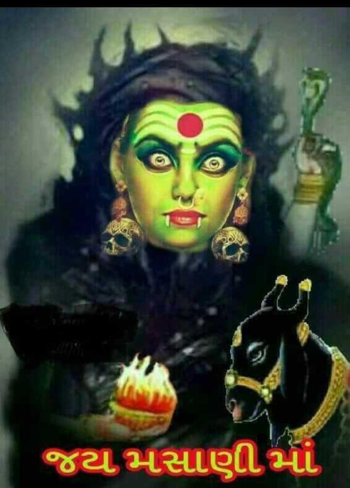 👣 જય મેલડી માઁ - જયમસામણીમાં - ShareChat