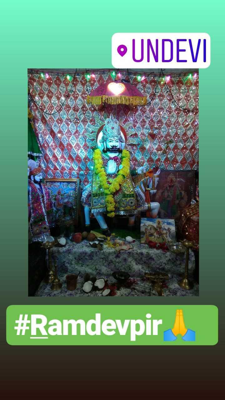 જય રામદેવપીર - • UNDEVI # Ramdevpir - ShareChat