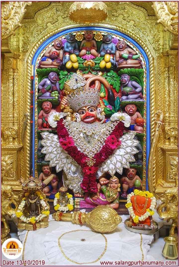 🙏 જય શ્રી કષ્ટભંજન દેવ 🙏 - CORSOON CANO कारभजन देव Date : 13 / 10 / 2019 www . salangpurhanumanji . com - ShareChat