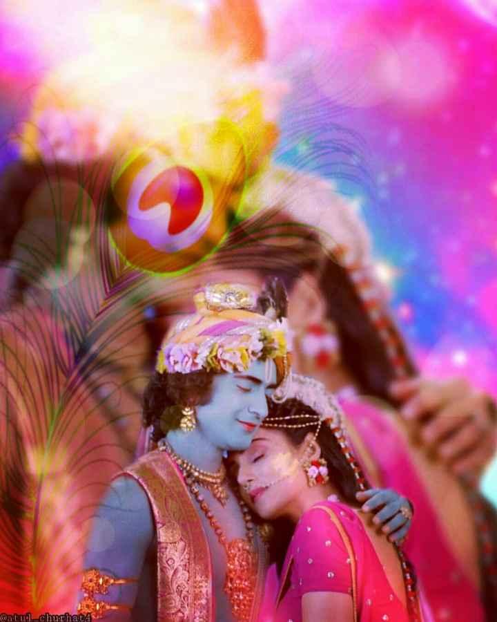 જય શ્રી કૃષ્ણ - matul churhata - ShareChat