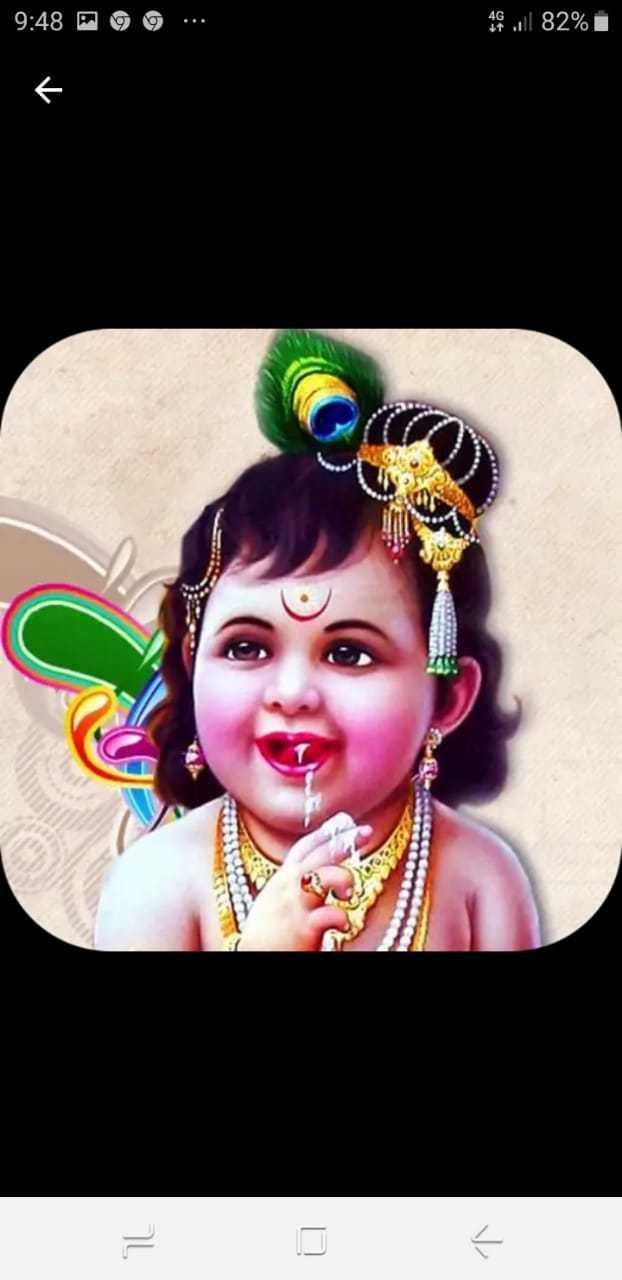 જય શ્રી કૃષ્ણ - 9 : 48 回 … 82 % 目 - ShareChat