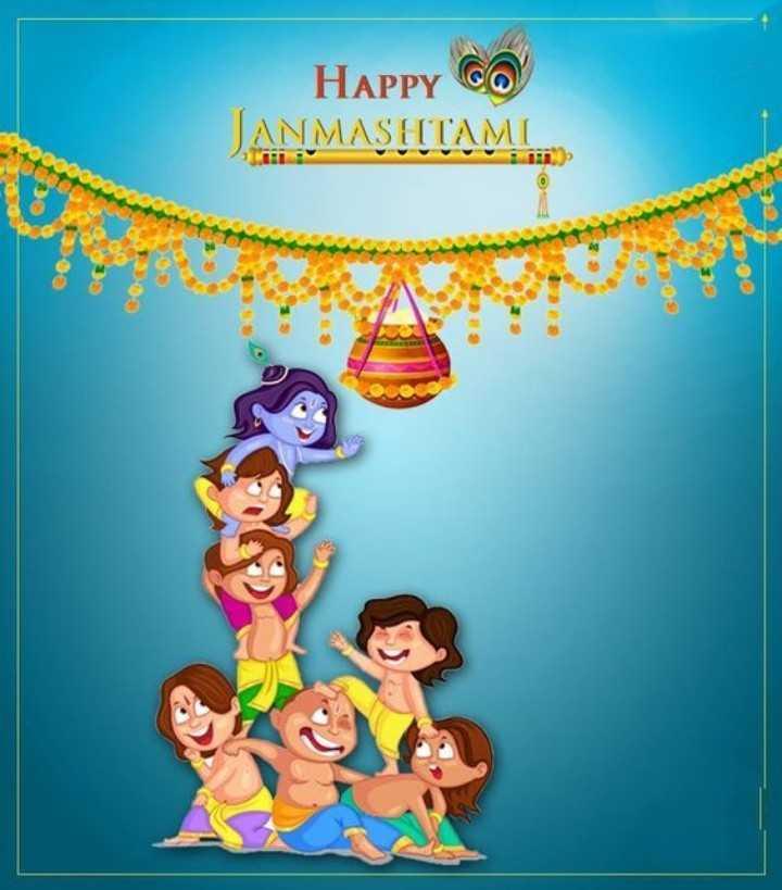 🙏 જય શ્રી કૃષ્ણ - HAPPY CO JANMASHTAMI - ShareChat