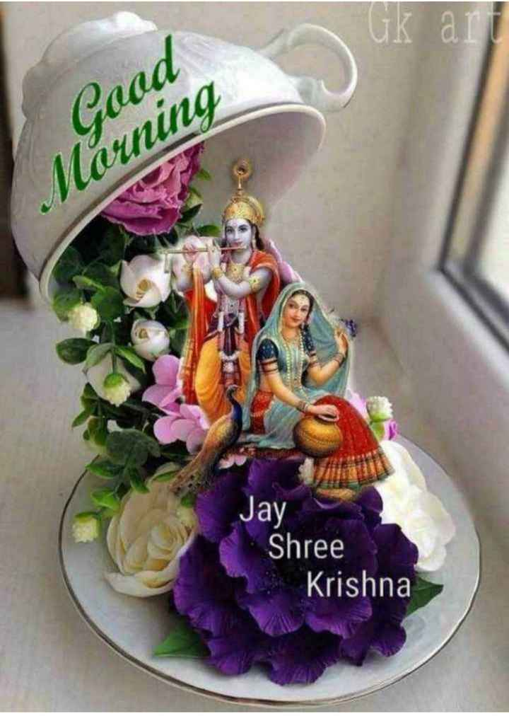 🙏 જય શ્રી કૃષ્ણ - Gk art Good Morning Jay Shree Krishna - ShareChat
