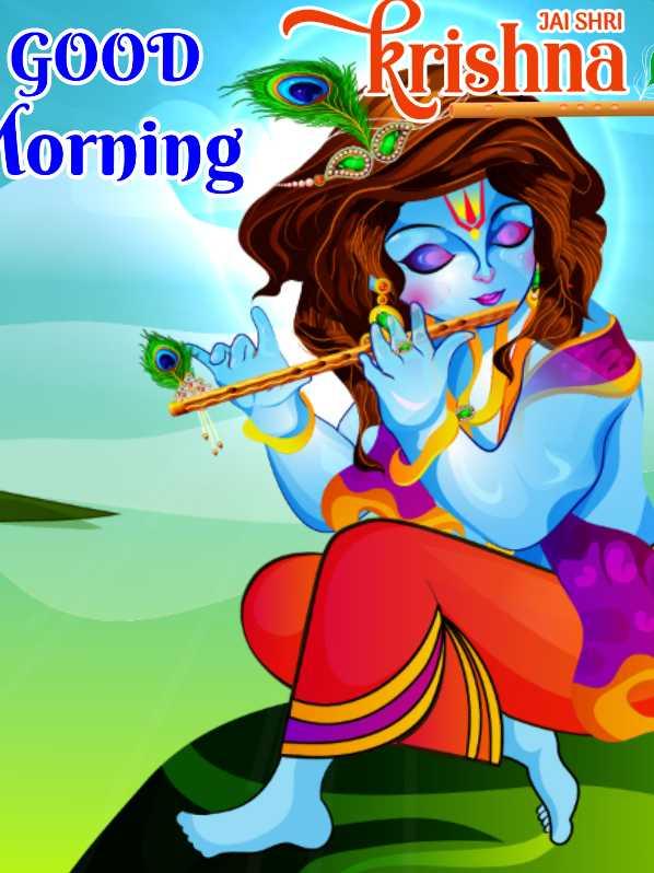 🙏 જય શ્રી કૃષ્ણ - JAI SHRI krishna GOOD Corning - ShareChat