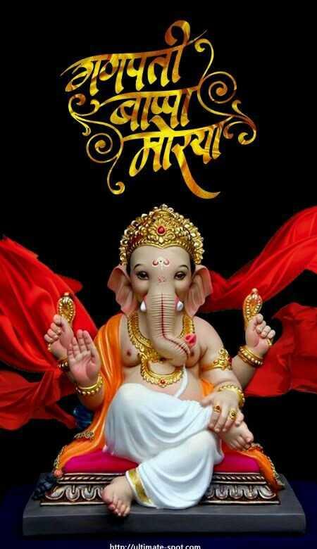 🐀 જય શ્રી ગણેશ - DIRRI http : / / ultimate snot com - ShareChat