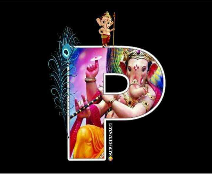 જય શ્રીગણેશ - KAMLESH MAKYANA - ShareChat