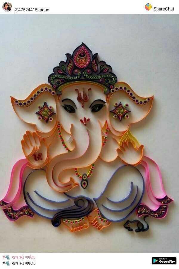 જય શ્રીગણેશ - @ 47524415sagun ShareChat Jods # # જય શ્રી ગણેશ જય શ્રી ગણેશ Google Play - ShareChat