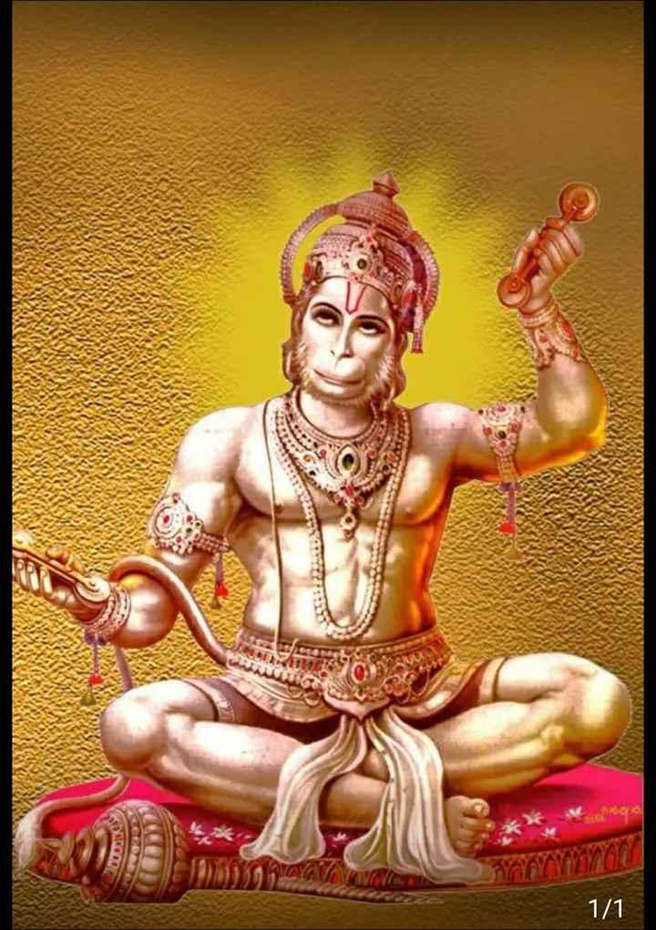 🙏જય હનુમાન - 1 / 1 - ShareChat