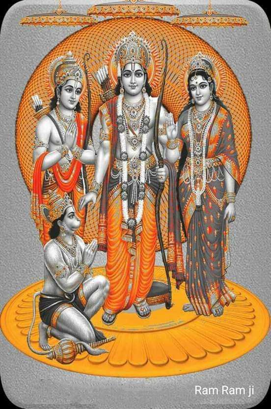 🙏જય હનુમાન - KON olm 12 Ram Ramji - ShareChat