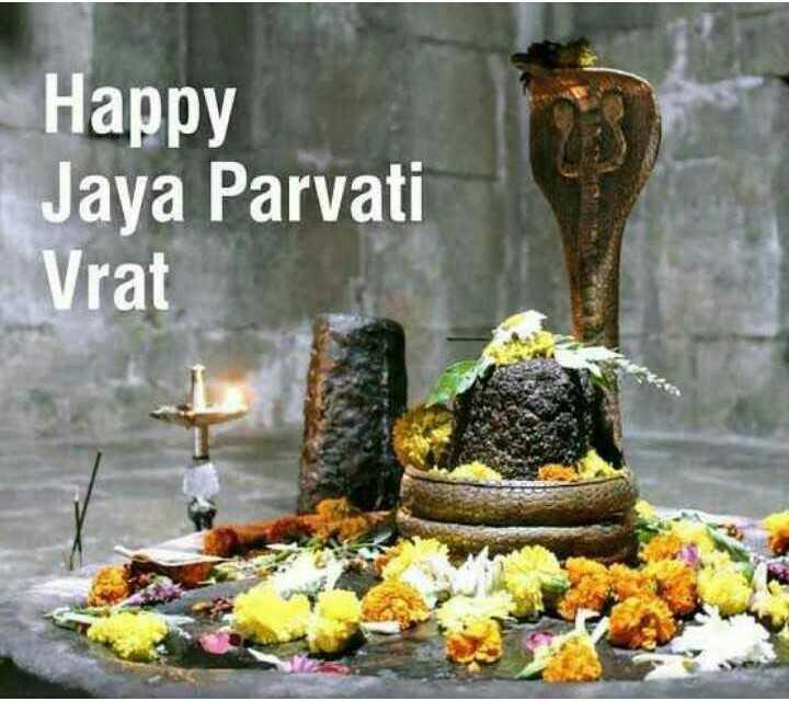 🚩 જયા પાર્વતી વ્રત - Happy Jaya Parvati Vrat - ShareChat