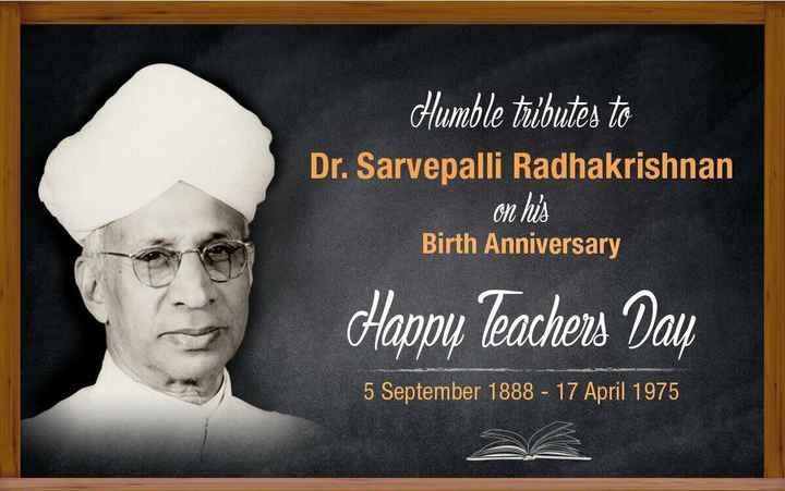 🔍 જાણવા જેવું - Humble tributes to Dr . Sarvepalli Radhakrishnan on his Birth Anniversary Happy Teachers Day 5 September 1888 - 17 April 1975 - ShareChat