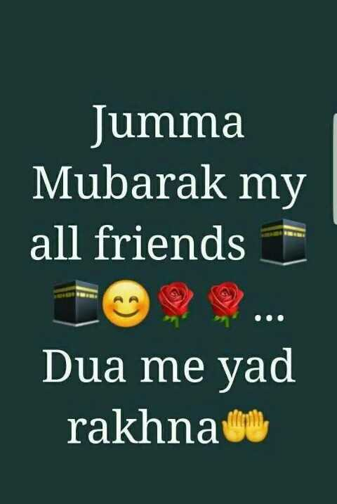 🕌 જુમ્મા મુબારક - Jumma Mubarak my all friends Dua me yad rakhnauu - ShareChat