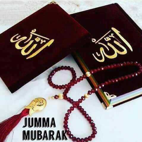 🕌 જુમ્મા મુબારક - JUMMA MUBARAK - ShareChat
