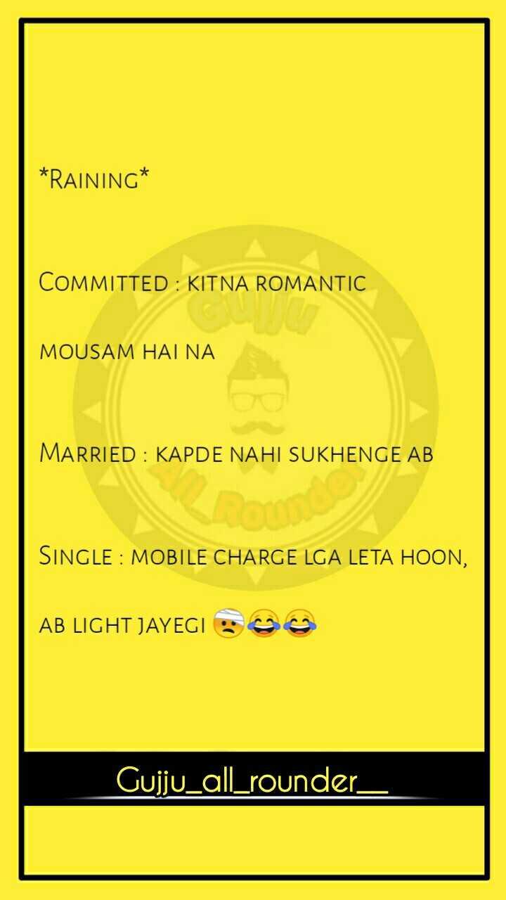 😅 જોક્સ - * RAINING * COMMITTED : KITNA ROMANTIC MOUSAM HAINA MARRIED : KAPDE NAHI SUKHENGE AB SINGLE : MOBILE CHARGE LGA LETA HOON , AB LIGHT JAYEGI O G Gujju _ all _ rounder _ - ShareChat