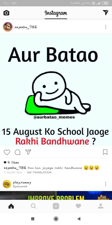 😅 જોક્સ - - 17 : 11 AM 0 . 0KB / s 211 | 4G or you will 36 0 Instagram zayeshu _ 786 Aur Batao @ aurbatao _ memes 15 August Ko School Jaoge Rakhi Bandhwane ? - a ♡ • 4 likes za yeshu _ 786 kon kon jayega rakhi bandhwane es es 7 HOURS AGO · SEE TRANSLATION PLAY Kummy play . rummy Sponsored IDTIME TO EV Puny Dumu - ShareChat