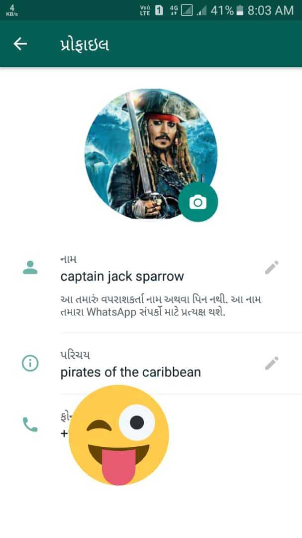 😅 જોક્સ - ShareChat