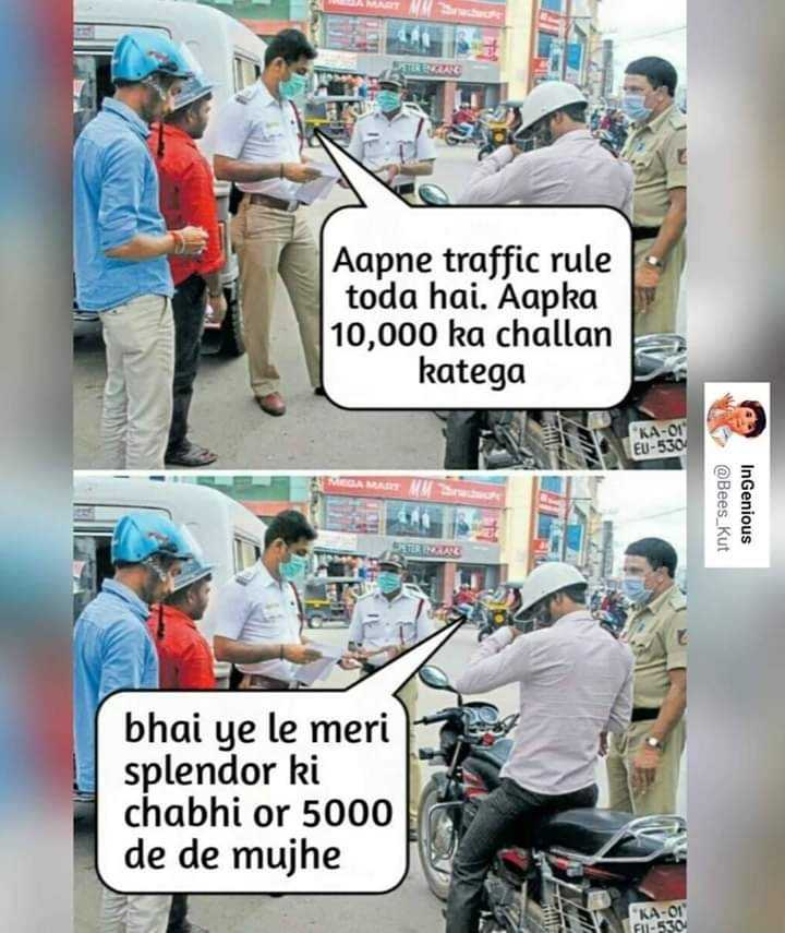 🚦 ટ્રાફિક નિયમો & જાગૃકતા 🚧 - ShareChat