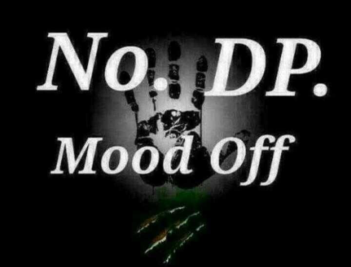📷 ટ્રાવેલ ફોટોગ્રાફી - No . DP . Mood off - ShareChat