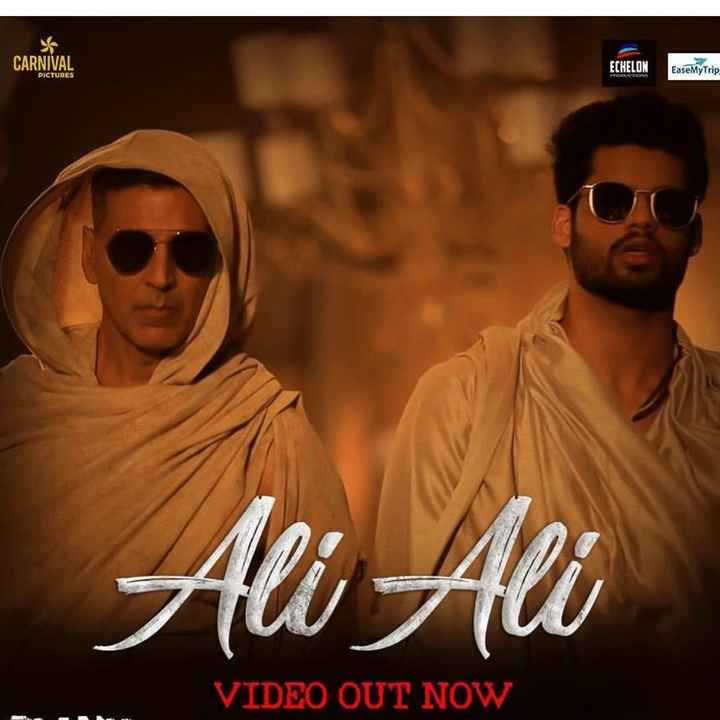 🎬 ટ્વિંકલ ખન્ના - CARNIVAL ECHELON PICTURES EaseMyTrip PROTONS Ali Ali VIDEO OUT NOW - ShareChat