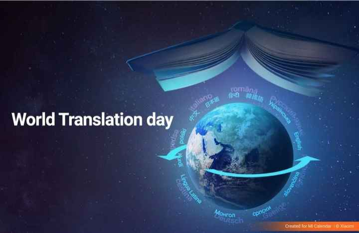 🎆 તહેવારો 🎉 - romans WP РУССК Kaliano World Translation day українська espan polski ca 3b5 English Kurdices slovenčina Cestino Lingua Latina Meus Монгол Gabilde САсрпски Created for Mi Calendar | Xiaomi - ShareChat