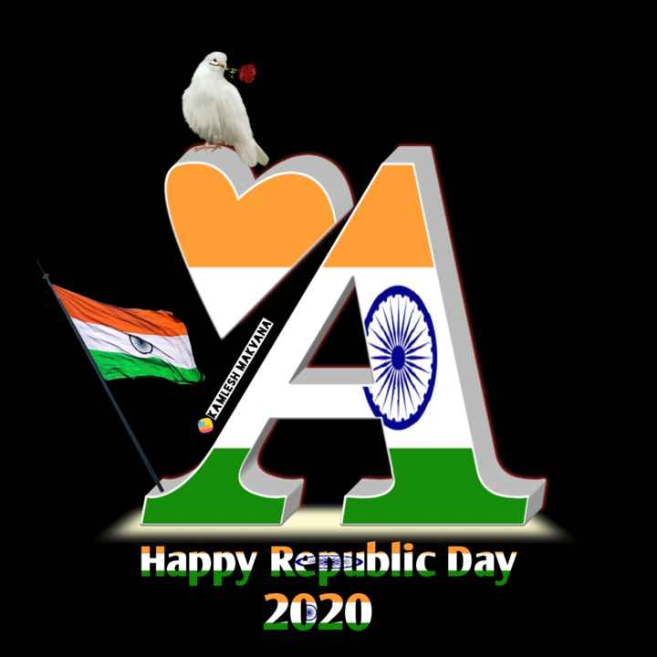 🔠 ત્રિરંગાની અક્ષરકળા - CIAS KAMLESH MAKVANA Hannu Republic Day Happy Republic Day 2020 - ShareChat