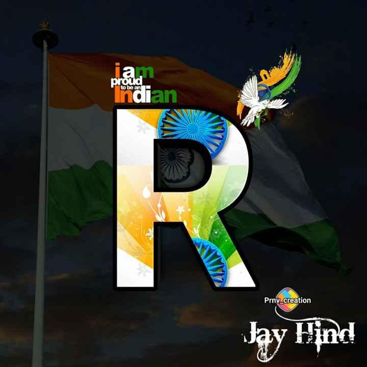 🔠 ત્રિરંગાની અક્ષરકળા - lam proud to be an WE nolan Prnv _ creation Jay Hind ! - ShareChat