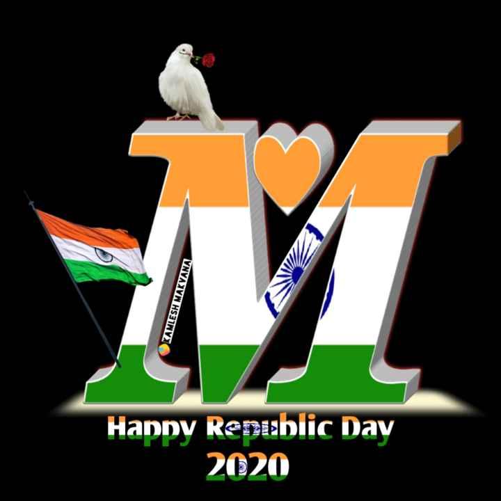 🔠 ત્રિરંગાની અક્ષરકળા - KAMLESH MAKVANA Happy Republic Day 2020 - ShareChat