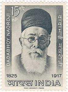 🙏 દાદાભાઈ નવરોજી પુણ્યતિથિ - DADABHOY NAOROJI दादाभाई नवरोजी 1917 1825 URG INDIA - ShareChat