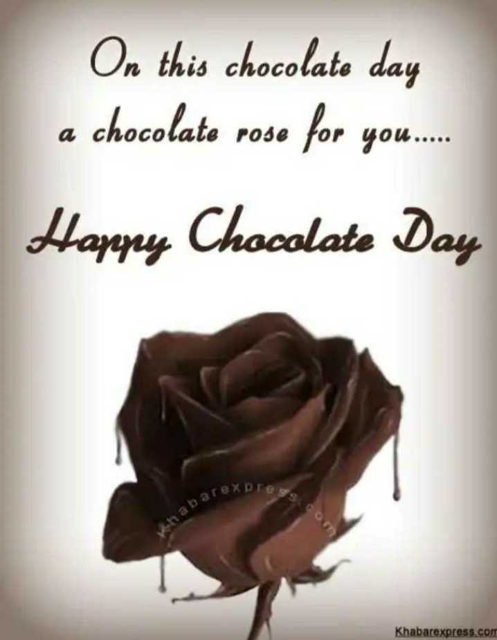 🍫 દૂધ ચોકલેટ દિવસ - On this chocolate day a chocolate rose for you . Happy Chocolate Day в Крге ss . com habar Khabarexpress . com - ShareChat