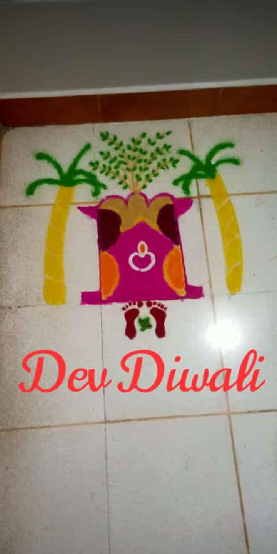 🙏 દેવ ઉઠી અગિયારસ - Deu Diwali - ShareChat