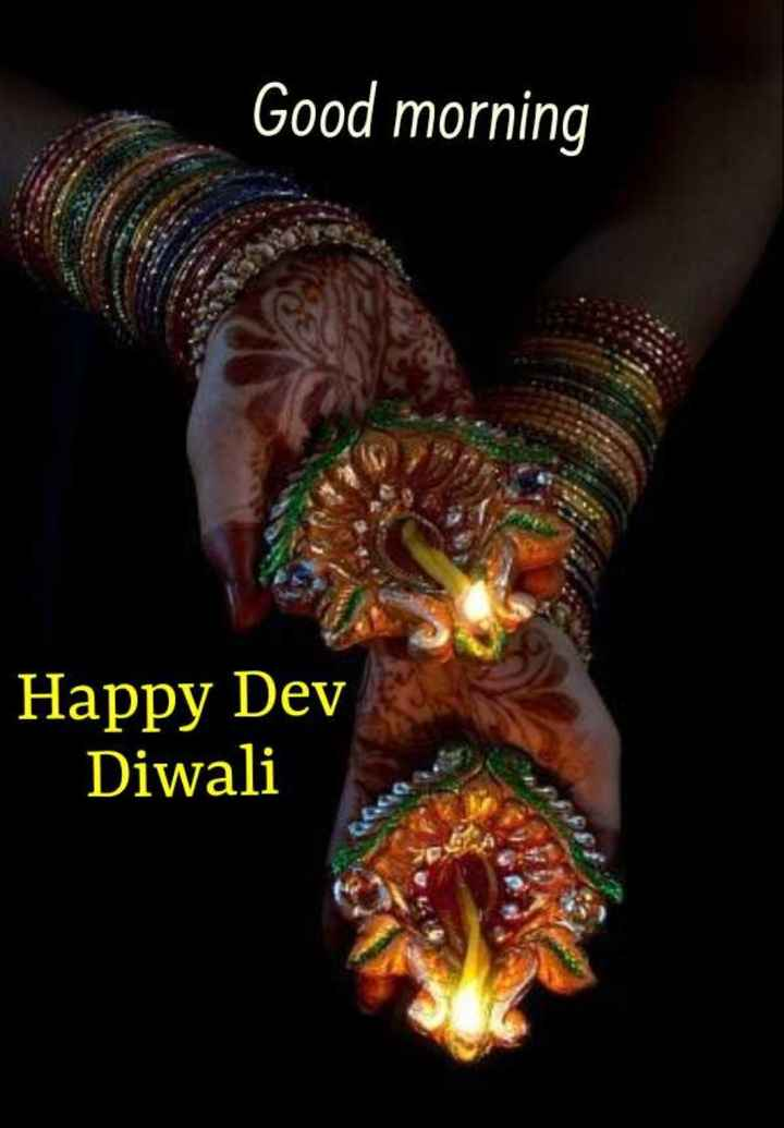 🎆 દેવ દિવાળી - Good morning Happy Dev Diwali - ShareChat