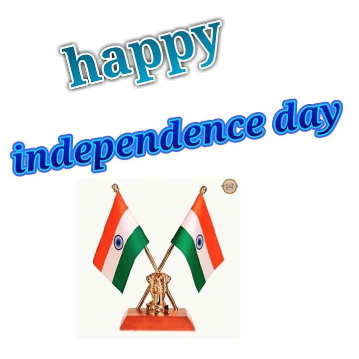 🇮🇳 દેશભક્તિ - happy independence day - ShareChat