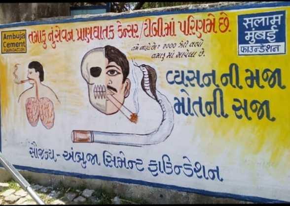 🚭 ધુમ્રપાન નિષેધ દિવસ - &િnbs #ાકુ સેવન , પ્રાણઘાતક કેન્સર , ટીવીમાં પરિણમે છે . સુલતાન । मुंबई FOUNDATION કેળઃ 29 8 : / ૪ck day Hi due BISSત છે વ્યસનની મજા . કે મોતની સજા , સોજા - અંગ્રજા સિમેન્ટ ફ્રાન્ઝિશના - ShareChat