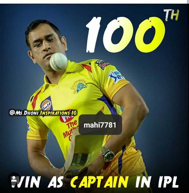 🏏 ધોની :100 મેચ જીત - TH 100 Guy @ MS DHONI . INSPIRATIONS - IG 5 The mahi7781 Mut JIN AS CAPTAIN IN IPL - ShareChat