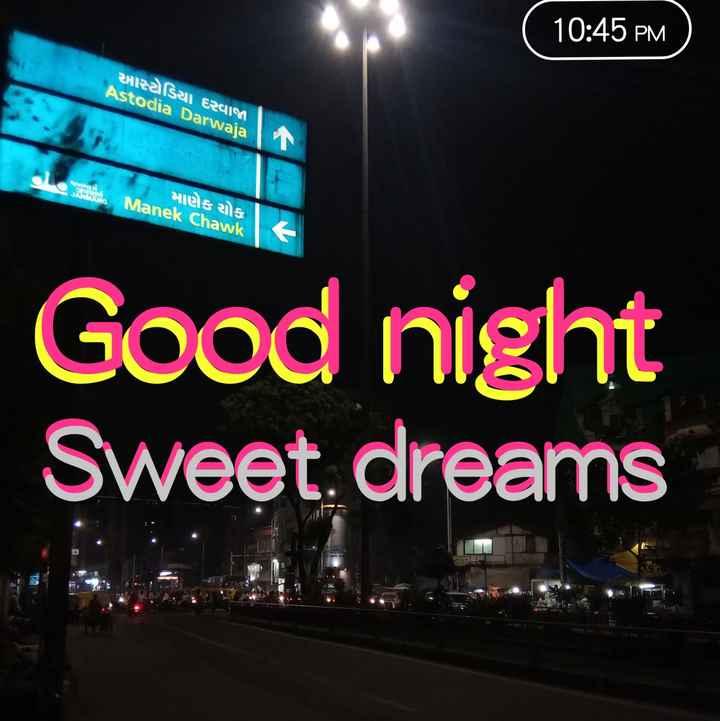 🐍 નાગ પંચમી - 10 : 45 PM આસ્ટોડિયા દરવાજા Astodia Darwaja nible - માણેક ચોક Manek Chawk Good night Sweet dreams - ShareChat
