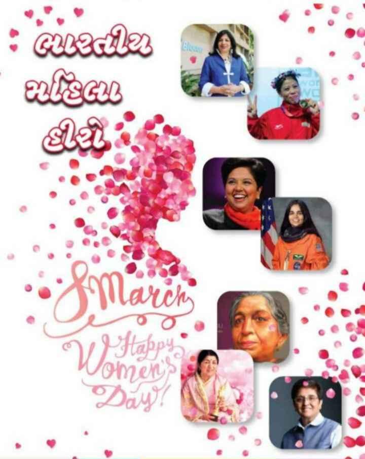👧 નારી શક્તિ - : Guesale AlSGLL March Women Day ! - ShareChat