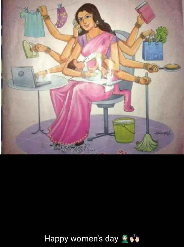 👧 નારી શક્તિ - Happy women ' s day - ShareChat