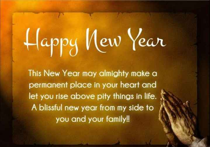 🎊 નુતન વર્ષાભિનંદન - Happy New Year This New Year may almighty make a permanent place in your heart and let you rise above pity things in life . A blissful new year from my side to you and your family ! ! - ShareChat
