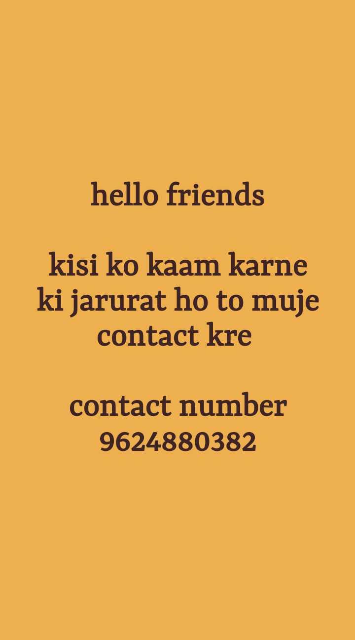 💼 નોકરી - hello friends kisi ko kaam karne ki jarurat ho to muje contact kre contact number 9624880382 - ShareChat