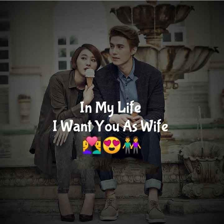 💑 પતી-પત્ની પ્રેમ - In My Life I Want You As Wife pa UM - ShareChat