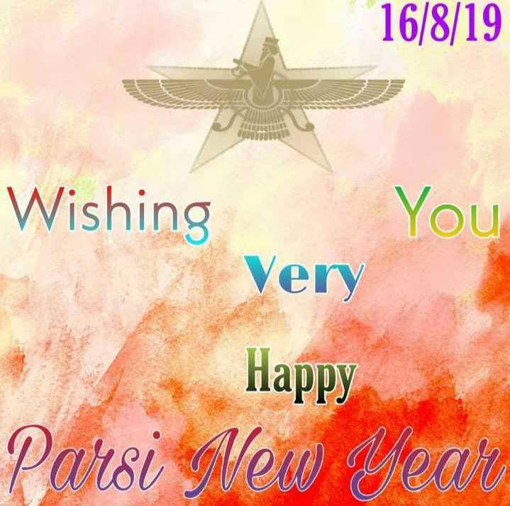 💐 પતેતી - 16 / 8 / 19 Wishing You Very Happy Parsi New Year - ShareChat