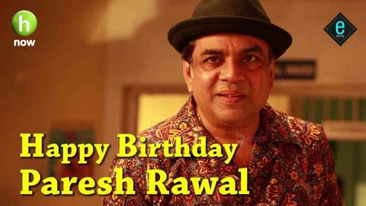 🎂 પરેશ રાવલ જન્મદિવસ - story now Happy Birthday Paresh Rawal - ShareChat
