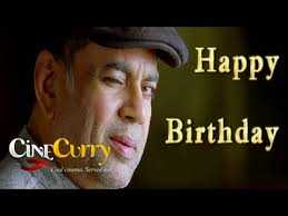 🎂 પરેશ રાવલ જન્મદિવસ - Happy Birthday Cine Curry - ShareChat