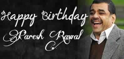 🎂 પરેશ રાવલ જન્મદિવસ - Happy Birthday Sparesh Rewell - ShareChat