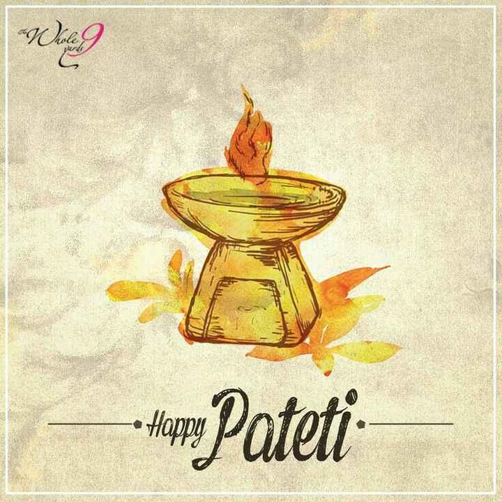 🎊 પારસી નવું વર્ષ - Wkg 1 — - Hrey Pateti - ShareChat
