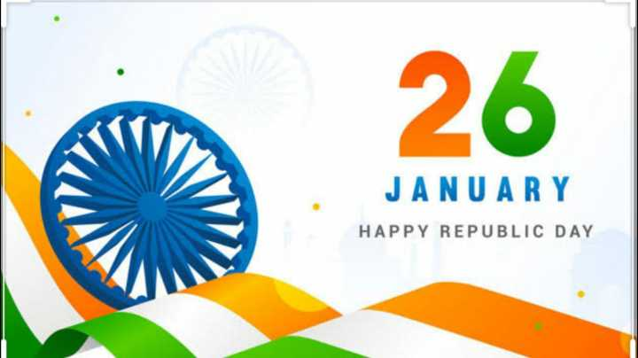 🇮🇳 પ્રજાસતાક દિવસ - 26 JANUARY HAPPY REPUBLIC DAY - ShareChat