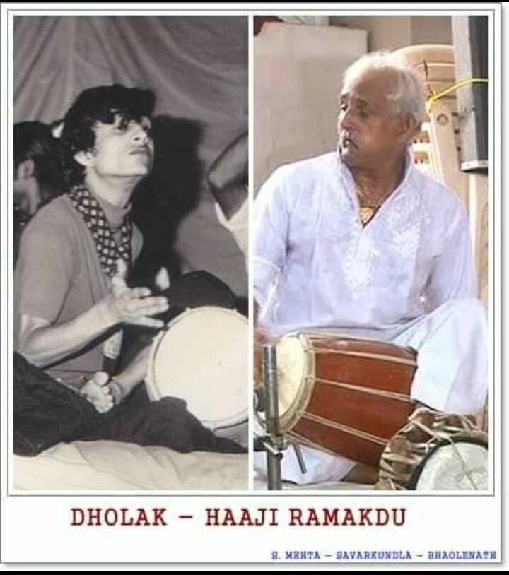 પ્રાણ ની મહેફીલ - DHOLAK - HAAJI RAMAKDU S . MEHTA - SAVARKUNDLA - BHOLENITH - ShareChat
