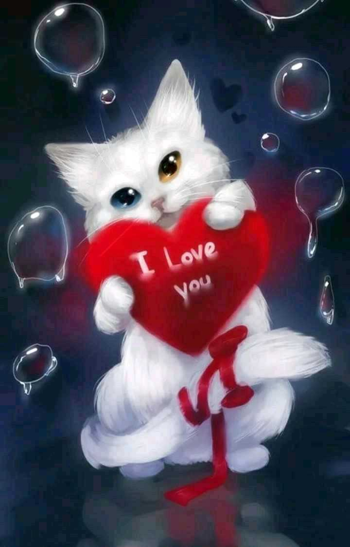 💘 પ્રેમ 💘 - Love vou - ShareChat